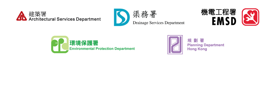 Supporting Government Departments